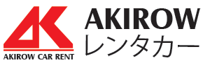 AKIROWレンタカー(AKIROW CAR RENT)
